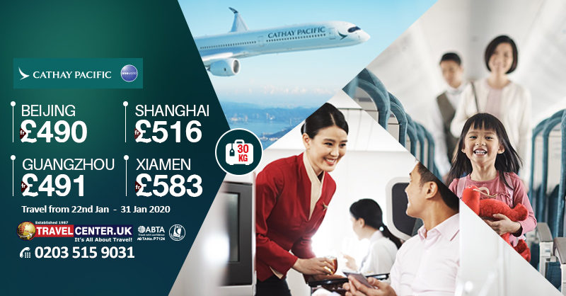 If the Chinese New Year has been on your mind, then why not check out this deal making your flight experience easier