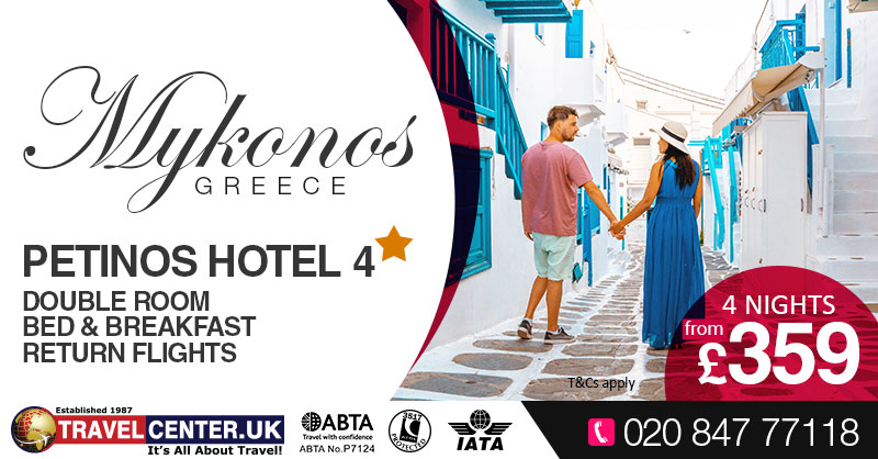 TCUK Blog - Valentines day - Mykonos, Greece - (4nghts) - Petinos Hotel 4* from £359