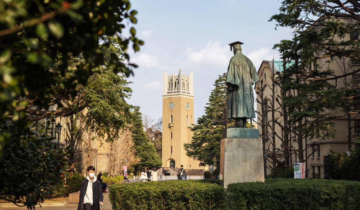 Cities to visit in 2021 - Waseda University